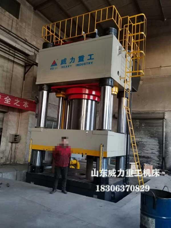 3600吨配重块热压成型液压机