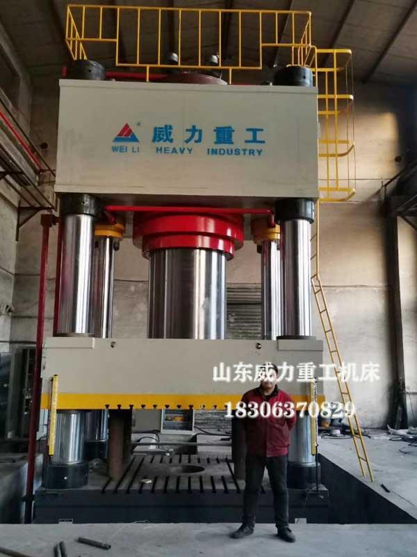 YW32-4000T四柱油压机