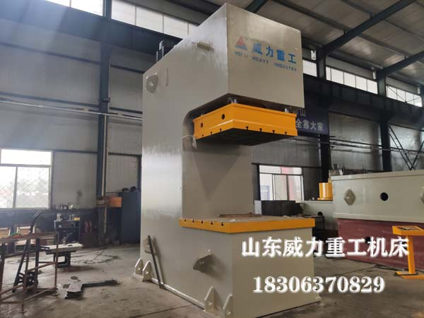 500吨单柱校正液压机