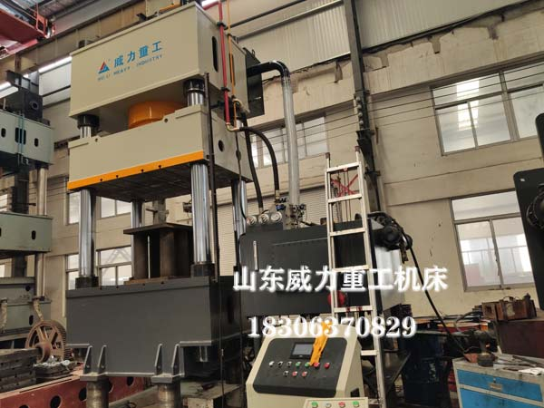 YW32-1000T三梁四柱液压机